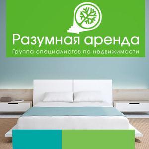 Аренда квартир и офисов Мильково