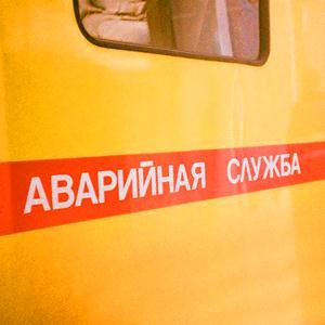 Аварийные службы Мильково