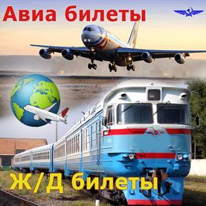Авиа- и ж/д билеты Мильково