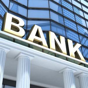 Банки Мильково
