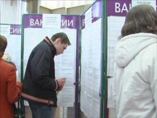 Центры занятости Мильково