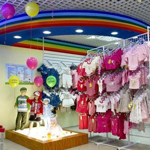 Детские магазины Мильково