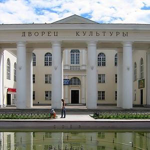 Дворцы и дома культуры Мильково