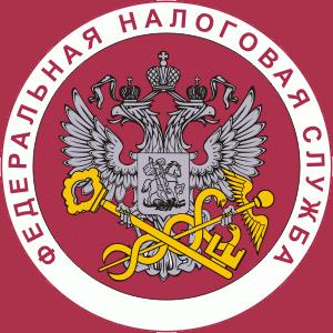 Налоговые инспекции, службы Мильково