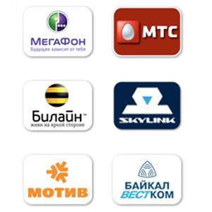 Операторы сотовой связи Мильково