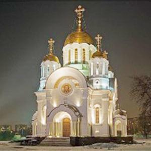 Религиозные учреждения Мильково