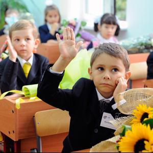 Школы Мильково