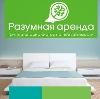 Аренда квартир и офисов в Мильково