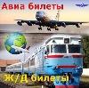 Авиа- и ж/д билеты в Мильково