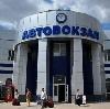 Автовокзалы в Мильково