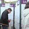 Центры занятости в Мильково