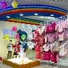Детские магазины в Мильково