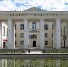 Дворцы и дома культуры в Мильково