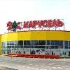 Гипермаркеты в Мильково