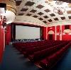 Кинотеатры в Мильково