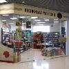 Книжные магазины в Мильково