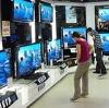 Магазины электроники в Мильково
