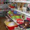Магазины хозтоваров в Мильково