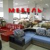 Магазины мебели в Мильково