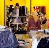 Магазины одежды и обуви в Мильково