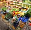 Магазины продуктов в Мильково