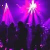 Ночные клубы в Мильково