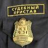 Судебные приставы в Мильково