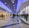 Торговые центры в Мильково