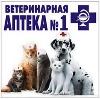 Ветеринарные аптеки в Мильково