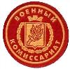 Военкоматы, комиссариаты в Мильково