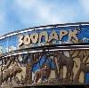 Зоопарки в Мильково